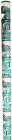 Пароизоляция Ардманол В 1,5х40 м (60 м2)