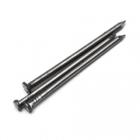 Гвозди строительные 4,0х100 мм (кг)