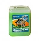 Эмаль ПФ 266 Профилюкс для пола жёлто-коричневая 20 кг
