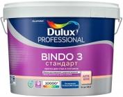 Краска Bindo 3 Dulux Professional BW глубокоматовая, латексная (9л)