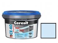 Затирка Ceresit CE 40/2 водоотталкивающая для швов до 10мм крокус 2 кг