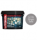 Затирка эпоксидная LITOKOL STARLIKE EVO S.115 Grigio Seta 5 кг