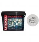 Затирка эпоксидная LITOKOL STARLIKE EVO S.105 Bianco Titanio 5 кг