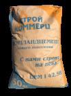 Цемент М500 50 кг Пенза