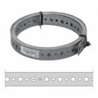 Перфорированная лента оцинкованная 17х0,55 мм (25м)