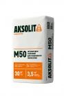 Штукатурка гипсовая AKSOLIT М50 30 кг машинного нанесения