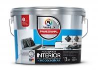 Краска Профилюкс Professional INTERIOR МОЮЩАЯСЯ латексная для стен и потолков 13кг
