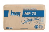 Штукатурка гипсовая Кнауф МР-75 машинного нанесения белая 30 кг