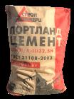 Цемент М400 50 кг Пенза