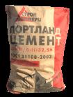 Цемент М400 40 кг Пенза