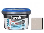Затирка Ceresit CE 40/2 водоотталкивающая для швов до 10мм серая 2 кг