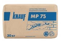 Штукатурка гипсовая Кнауф МР-75 машинного нанесения серая 30 кг