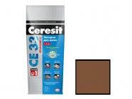 Затирка Ceresit CE 33/2 для швов 2-5мм S т-корич 2 кг