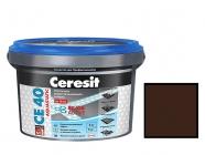 Затирка Ceresit CE 40/2 водоотталкивающая для швов до 10 мм т-шоколад 2 кг