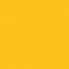 Эмаль грунт по ржавчине 3 в 1 Профилюкс Жёлтая 1,9 кг